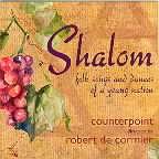 shalomcd